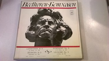 Beethoven symphony n 9 & leonore n 3 format: box set, 2xvinyl