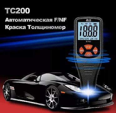 Толщиномер, boya olcen, kraska olcen, avtomobil, reng.R&D TC200
