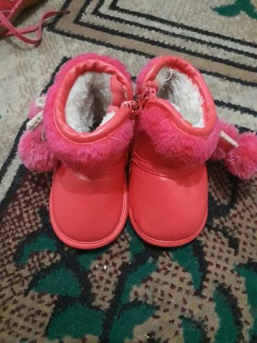 Детские сапожки зима на малыша до года 12см стелька в Бишкек