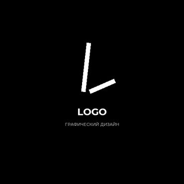 Услуги - Теплоключенка: Услуга разработка логотипа,графические дизайны,упаковка страницы!!! На