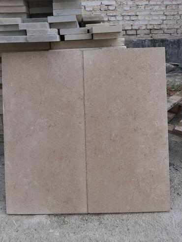 Ремонт и строительство - Кызыл-Кия: Травертин народная названия Сары-Таш. Лаймстоун плитки. Эксклюзивные