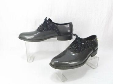 1689 oglasa | ŽENSKA OBUĆA: LEMON JELLY Portugal gumene cipele 38Zemlja porekla PortugalMaterijal