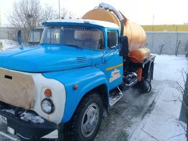 Откачка сливных ям и туалетов в Бишкек