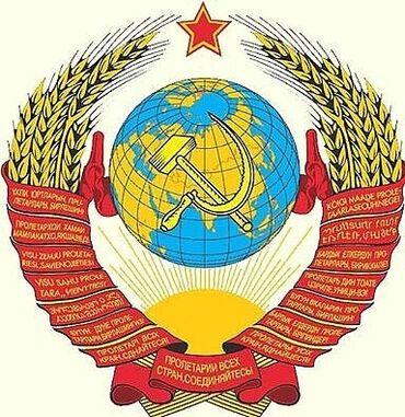 Другая мототехника в Бишкек: Куплю в рассрочку скутер