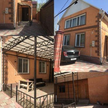 Продаю дом район Кож,завода по ул 8 в Бишкек