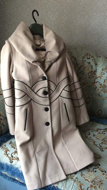 Женские пальто в Бишкек