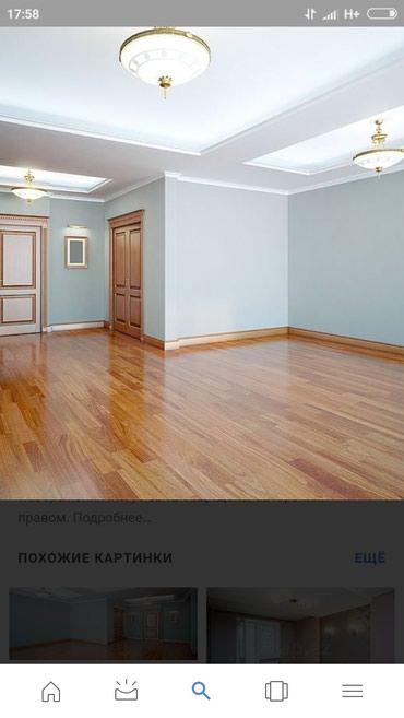 Ремонт квартир шпаклёвка обои и д в Бишкек