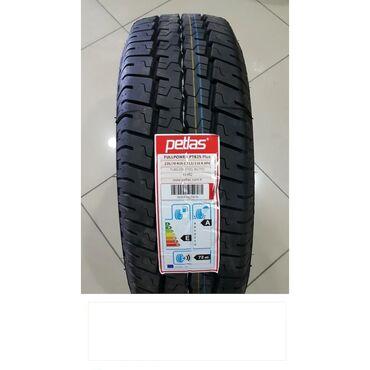 горящие туры в турцию из бишкека цены в Кыргызстан: 225/65R16C Petlas европейские новые шины для бусов, Турция. Компания