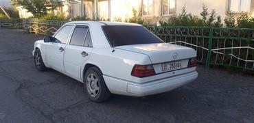 Mercedes-Benz в Балыкчы: Mercedes-Benz W124 2.3 л. 1992