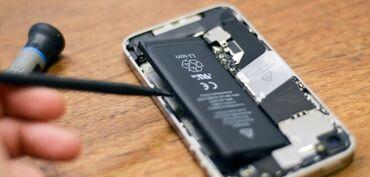 sim karta dlja iphone 5 в Кыргызстан: Батарейки/аккумуляторы для iPhone оригинал БишкекАккумулятор/батарейка