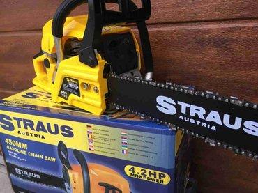 Straus motorna testera 45cm mac 4. 2ks - Subotica