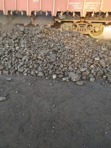 Продаем уголь Шабыркуль Каражыра в Бишкек
