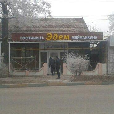 Продажа отелей и хостелов в Кыргызстан: Продаю гостиницу эдем. г. кант. 5 номеров. кухня. на территории