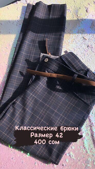 $Комиссионный магазин $ Токтогула/советская (ТЦ мото) 2 этаж (22 каб)
