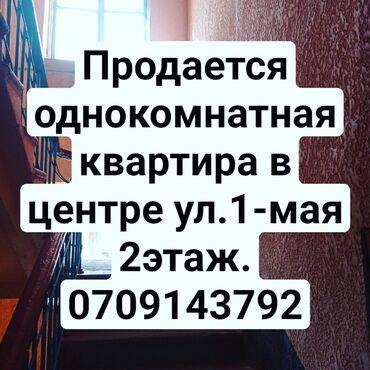 Недвижимость - Михайловка: 1 комната, 42 кв. м