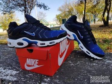 Svetlo plave broj - Srbija: Nike Tn Max A klasa Vietnam 5900din BROJ 41 VRH BOJA(Kao novo -