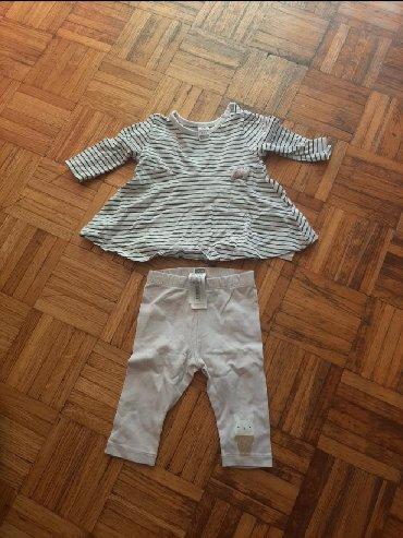 Ostala dečija odeća | Cacak: Set za bebe vel.1-3 meseca ocivano