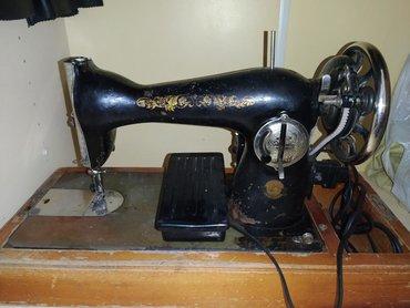 Швейная машина с мотором и педалью