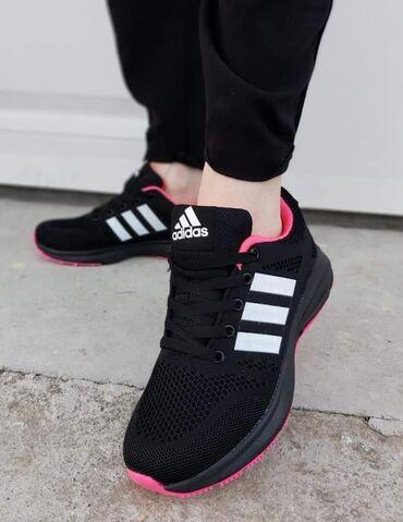 Ostalo   Knjazevac: Lagane crne Adidas patike, platnene, preudobne :)Brojevi 41Cena 2.299
