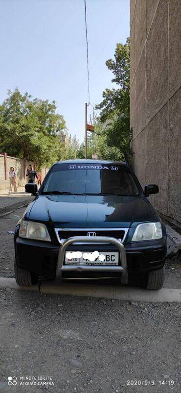 Honda - Кыргызстан: Honda CR-V 2 л. 1998 | 294000 км