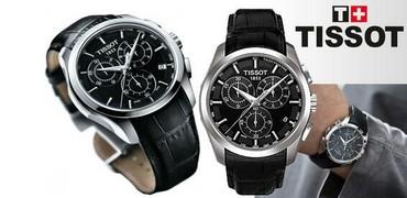 часы президента кр в Кыргызстан: Черные Мужские Наручные часы Tissot