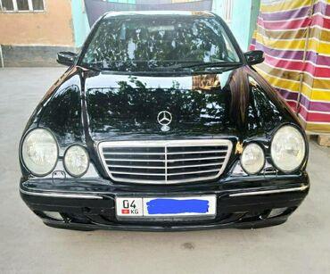 Mercedes-Benz в Сузак: Mercedes-Benz E 240 2.4 л. 2000 | 390000 км