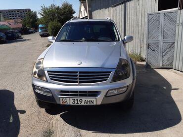 авто номера бишкек в Кыргызстан: Ssangyong Rexton 2.7 л. 2006 | 193000 км