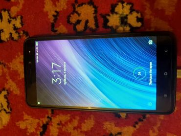 xiaomi mi4 в Кыргызстан: Б/у Xiaomi Mi4 32 ГБ Серебристый