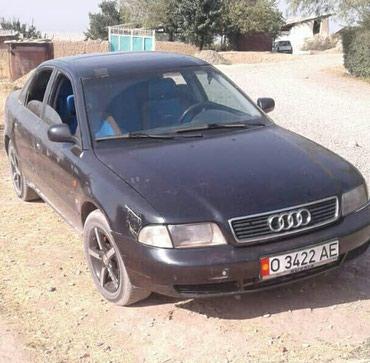 Audi A4 1995 в Ош