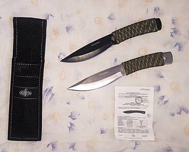наушники panasonic белые в Кыргызстан: Ножи близнецы +сертификат реальному клиенту уступлю охота рыбалка спор