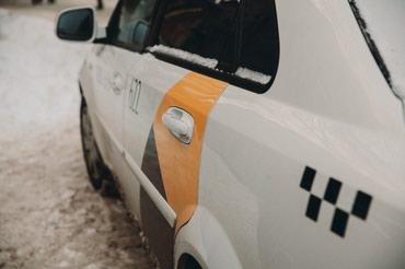 Заработок Яндекс.Такси с лич. автоПартнер Яндекс. Такси набирает