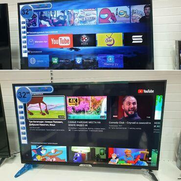 ТелевизорыЯсин android tvМагазин Бытовой техника N⁰132 дюм 82 см