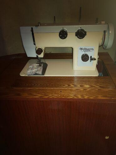 швейная машинка маленькая купить в Кыргызстан: Продается, швейная машинка. В идеальном состоянии!!!