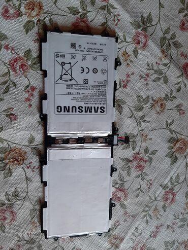 Мобильные телефоны и аксессуары - Азербайджан: Аккумуляторы