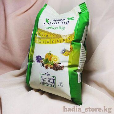 10602 объявлений: ️Египетскии чай для похуденияСупер очищения организма Арабская смесь