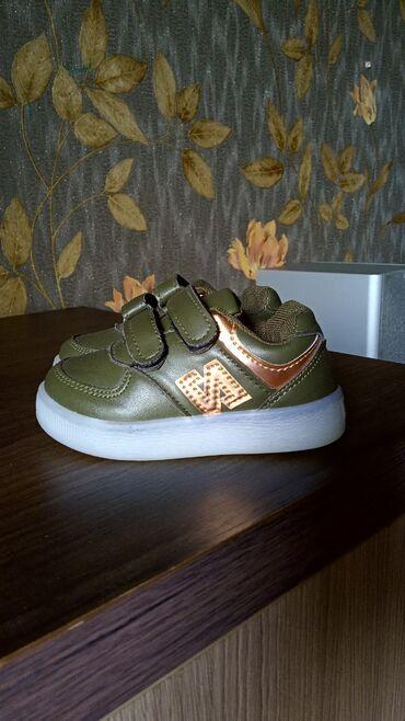 Детские кеды, кроссовки, ботинки 22 размер в идеальном состоянии. Пару