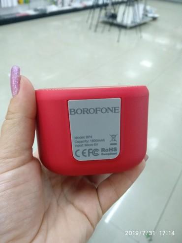 колонка-жбл-бумбокс в Кыргызстан: Блютуз колонка borofone