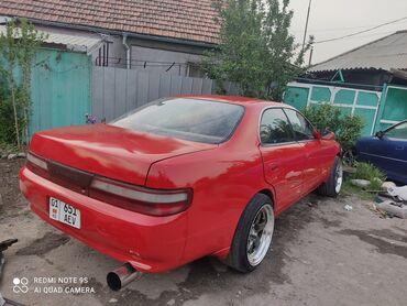 сколько стоит бмв в Кыргызстан: Toyota Chaser 2.5 л. 1995 | 218000 км