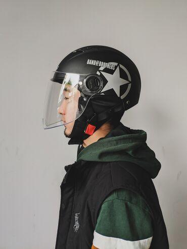 •Защитные шлемы•Шлема с визоромПодходят для езды на электросамокате