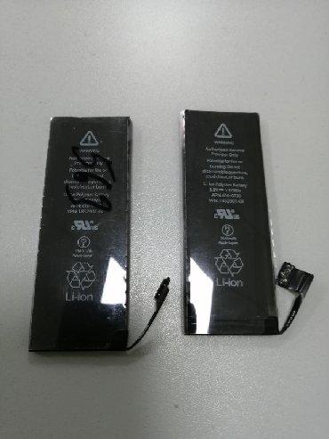 Аккумуляторы - Кыргызстан: Новые аккумуляторы на Айфон 5с и 5s. заказывал из России новые.  Или м