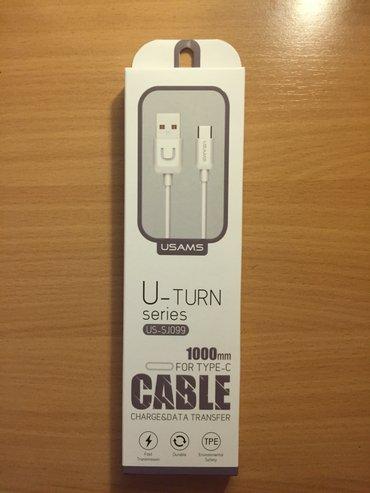 USB kabl Type C dužine 1m. Dostupan u beloj i crnoj boji. - Beograd