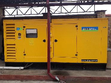 счетчик воды фирмы бетар в Кыргызстан: Генератор турецкой фирмы Aksa AD410 двигатель корейской фирмы DOOSAN