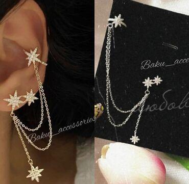 - Azərbaycan: Apm Monaco sirgalari fake piercing+sirga