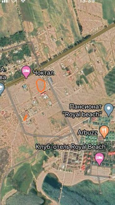 чок тал горячий источник в Кыргызстан: Продам 10 соток Строительство от собственника
