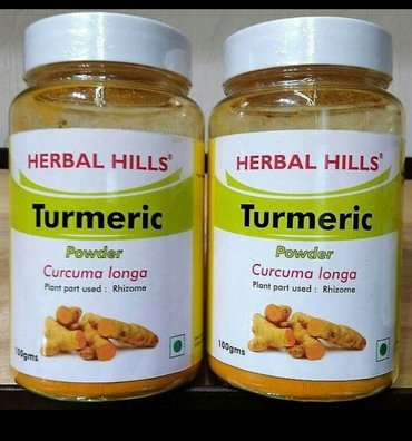 Куркума (Turmeric) Herbal hills/Хербал хилс в Бишкек