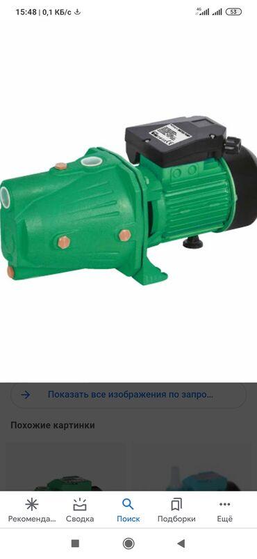 1083 объявлений: Насос крокодил Rdx 875Страна производства : ТурцияСостояние