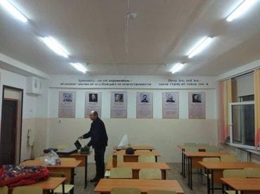 Оформление школьных кабинетов, залов, в Бишкек
