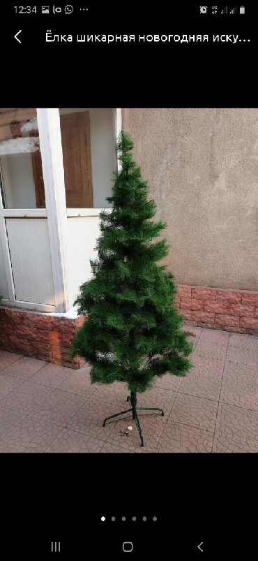 елочка в Кыргызстан: Продаю новогоднюю елочку1'5 метра с игрушками с лампочками звезда. но