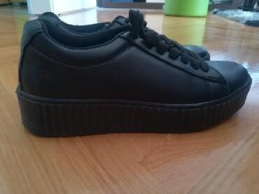 Ženska patike i atletske cipele   Valjevo: Tamaris kozne patike. Par puta obuvene. Br 37. Cena 2000, fixno