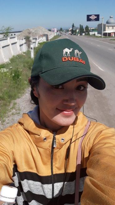 Различная уборка в Бишкек